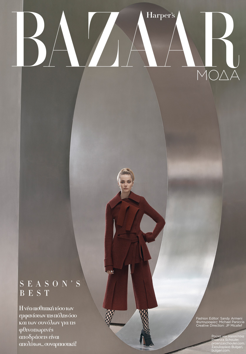 Harpers Bazaar Greece Michael Paniccia Fashion Photography NYC