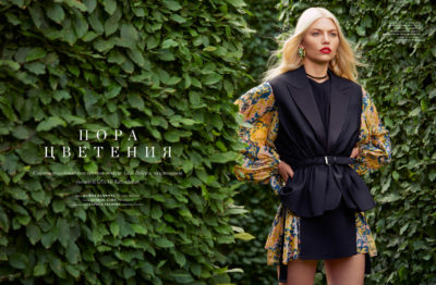 Harper's Bazaar Kazakhstan Michael Paniccia Fashion Photography